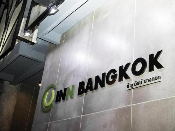 C U Inn Bangkok Bangkok