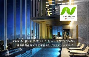 [スクンビット]アパートメント(40m2)| 1ベッドルーム/1バスルーム Nana BTS Luxury Studio City View Lovely Sky Pool