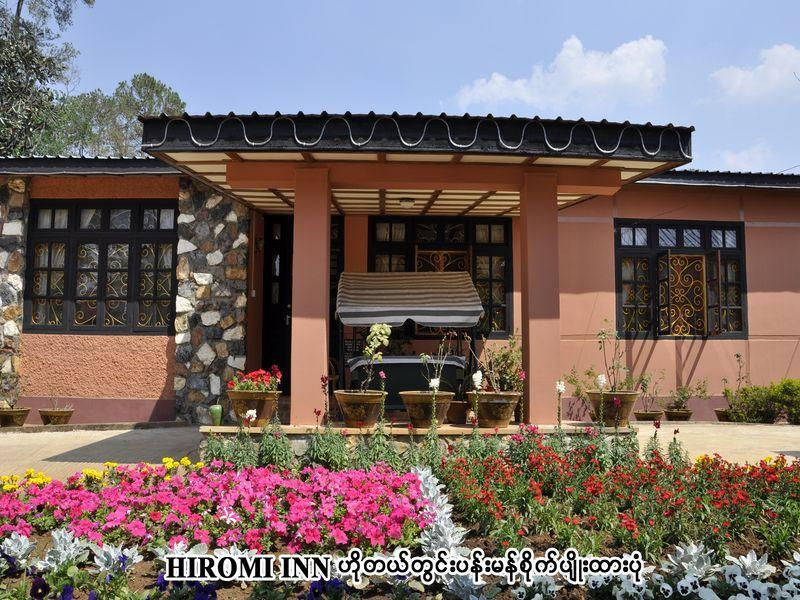 Hiromi Resort Hotel