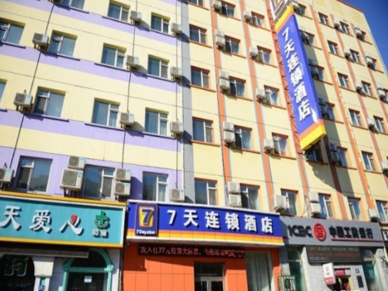 7 Days Inn Harbin Xinyang Road Branch