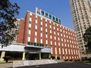 Greentree Alliance Zhejiang Hangzhou Xiasha Wenze Road Metro Station No.6 Street Hotel