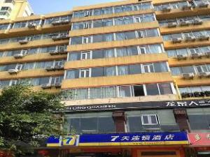 7 Days Inn Binhai Avenue