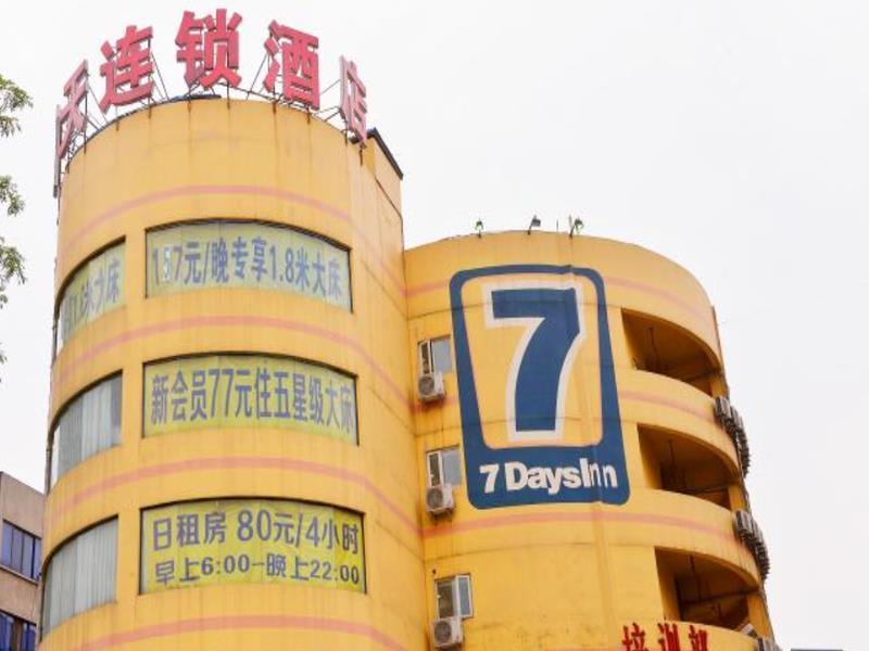 7 Days Inn   Chengdu Wuda Garden Branch