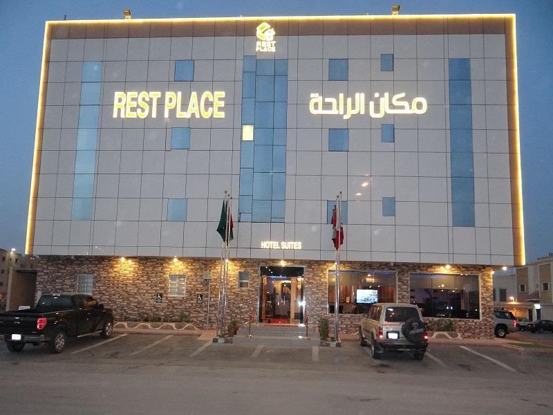 Rest Place
