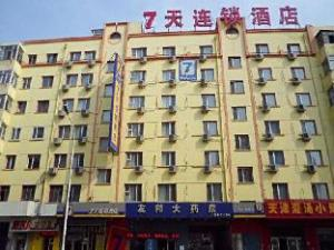 7 Days Inn Harbin Baroque Caoshi Street Branch