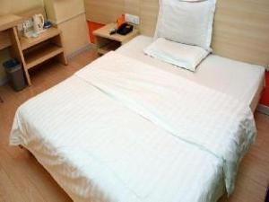 7 Days Inn Nanning Guangxi University Branch