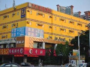 7 Days Inn Dongguan Dongcheng Yonghua Ting Branch