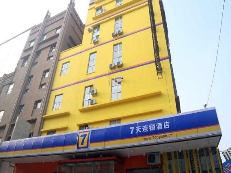 7 Days Inn Harbin West Station Haxi Shopping Mall