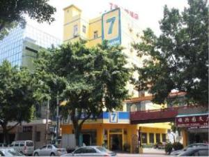 7天连锁酒店顺德大良步行街店 (7 Days Inn Shunde Daliang Walking Street Branch)