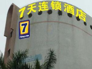 7 Days Inn Dongguan Nancheng Exhibition Center 1st Branch