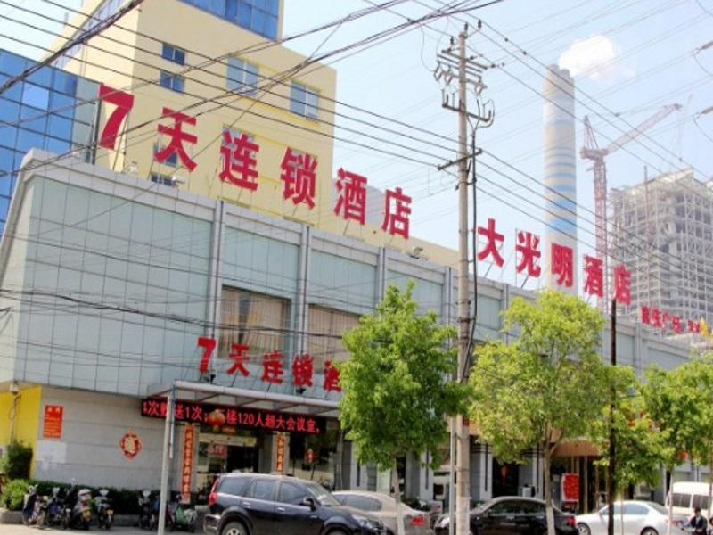 7 Days Inn Lianyungang Haizhou Ancient City Daguangming Branch