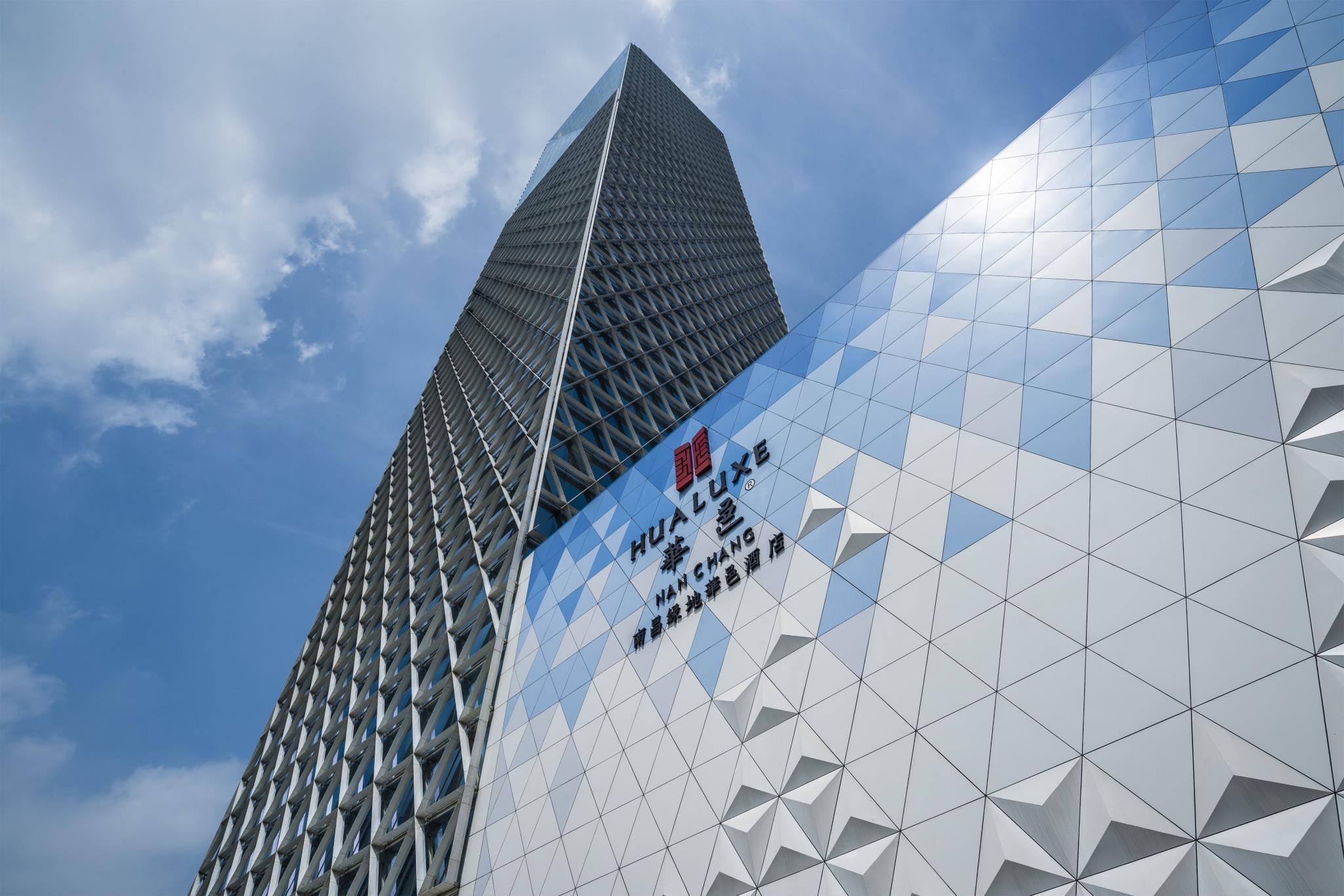 HUALUXE Hotels & Resorts Nanchang High Tech Zone