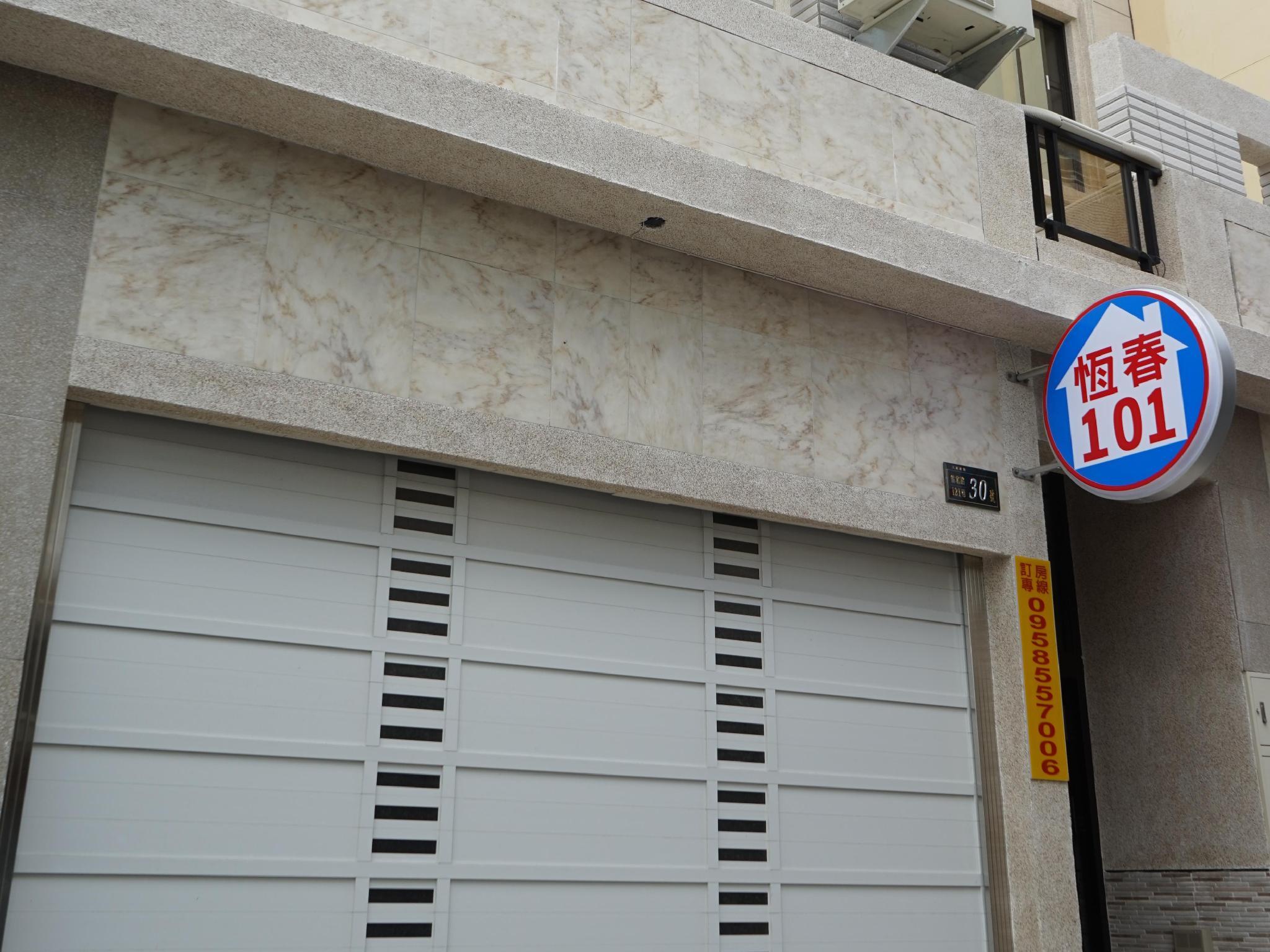 Hengchun 101 Guest House
