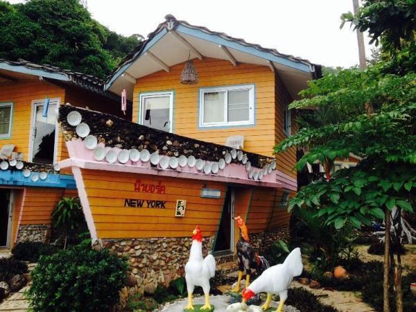 Lanta Sang Kha Ao Nature Resort & Spa Koh Lanta