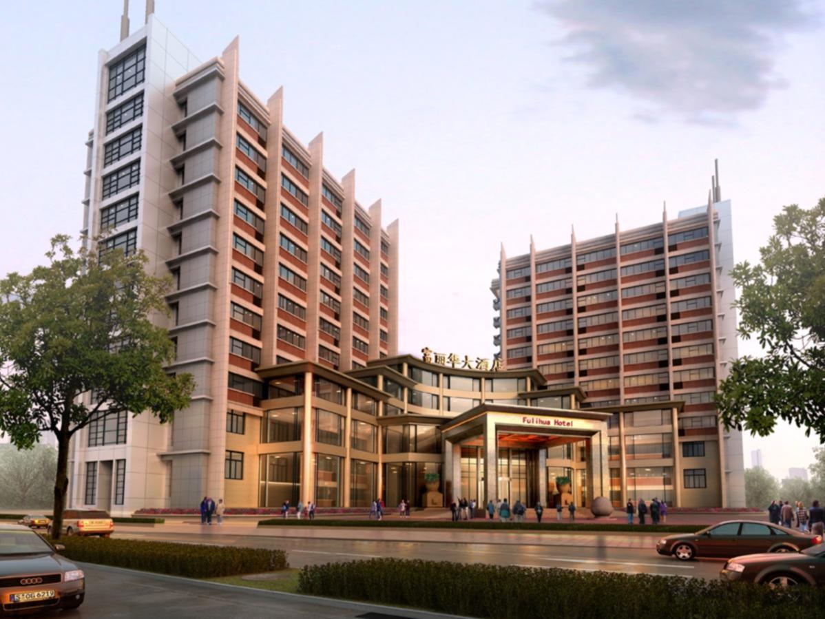 Fuyang Forlife Hotel