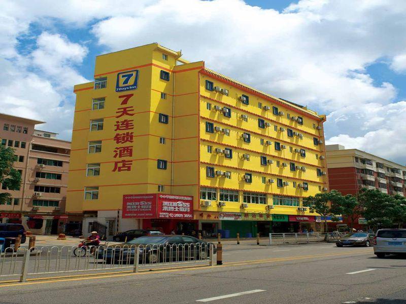 7 Days Inn Wujiang Yundong Road
