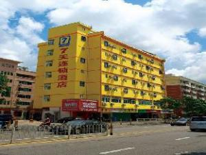 7 Days Inn Wujiang Yundong Road