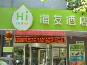 Hi Inn Xian South Gate Branch
