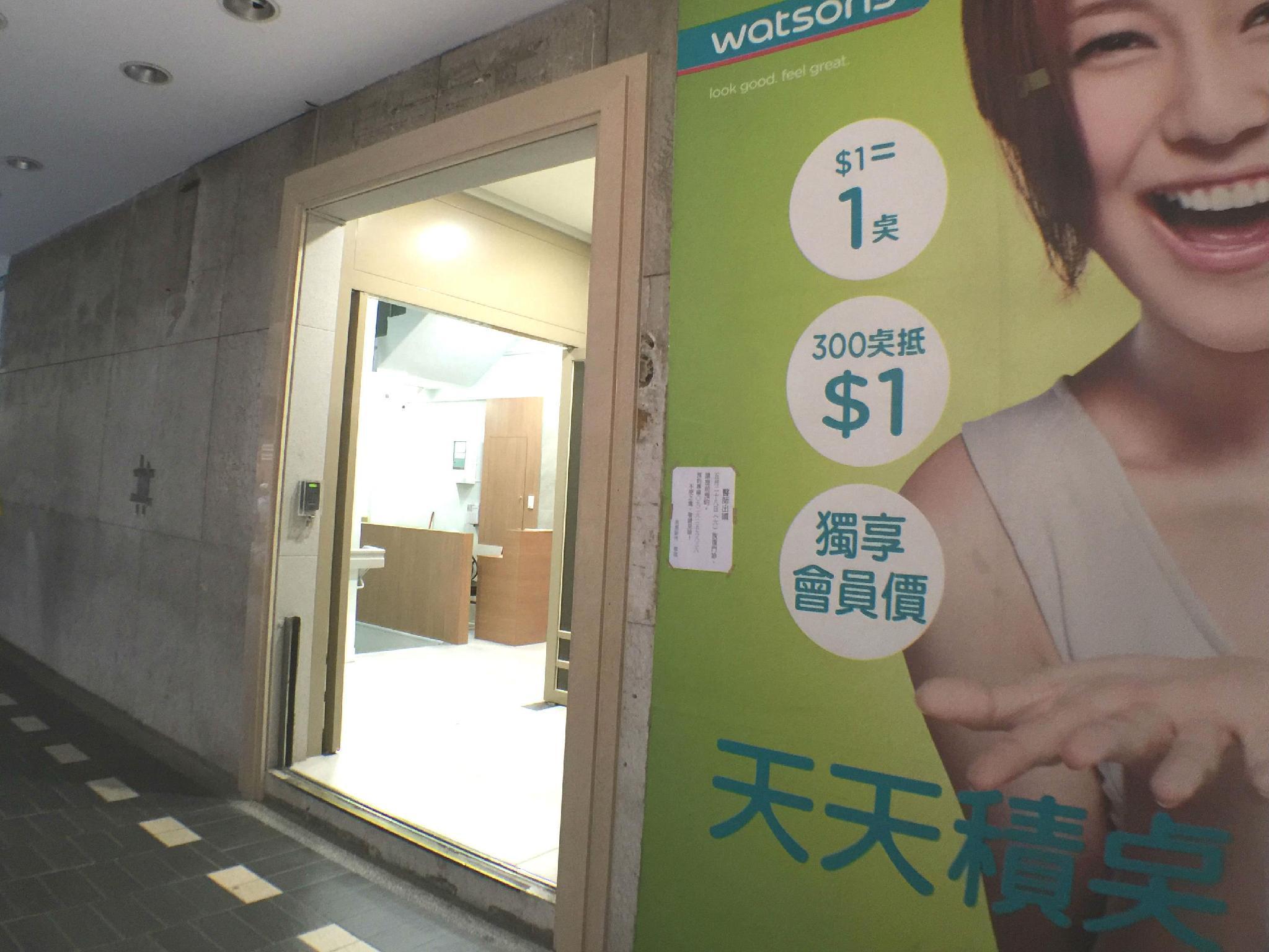 Come Inn Taipei III