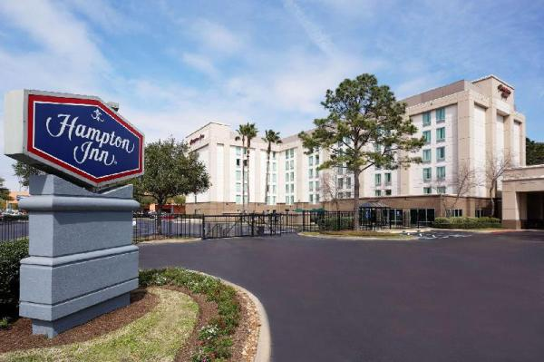 Hampton Inn Houston Near the Galleria Hotel Houston