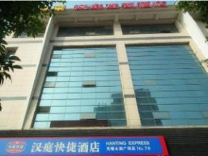 Hanting Hotel Wuxi Taihu Lake Plaza Branch