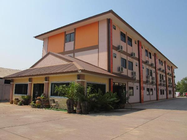 The Star Hotel Udon Thani