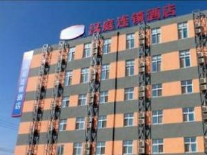 Hanting Hotel Beijing Capital Airport Branch