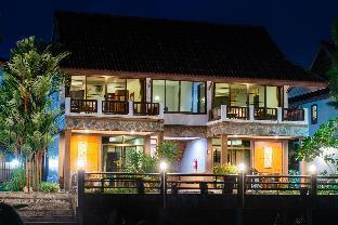 Baanrimnam Resort Hotel บ้านริมน้ำ รีสอร์ต โฮเต็ล
