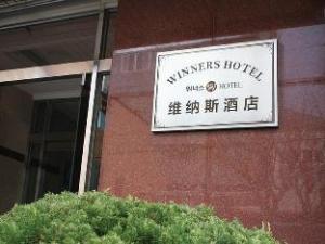 Winners Hotel Jeju