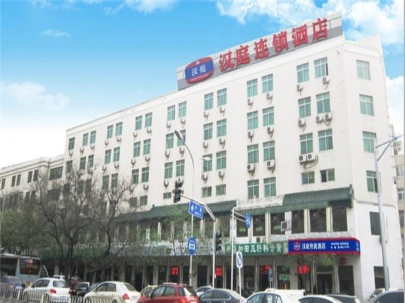 Hanting Hotel Beijing Niu Street