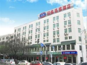 Hanting Hotel Beijing Niujie Branch