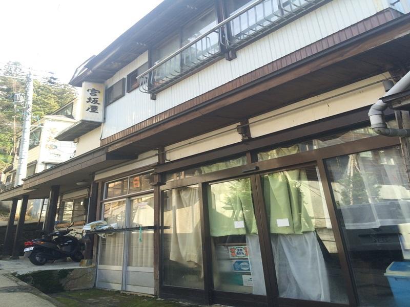 Miyasakaya