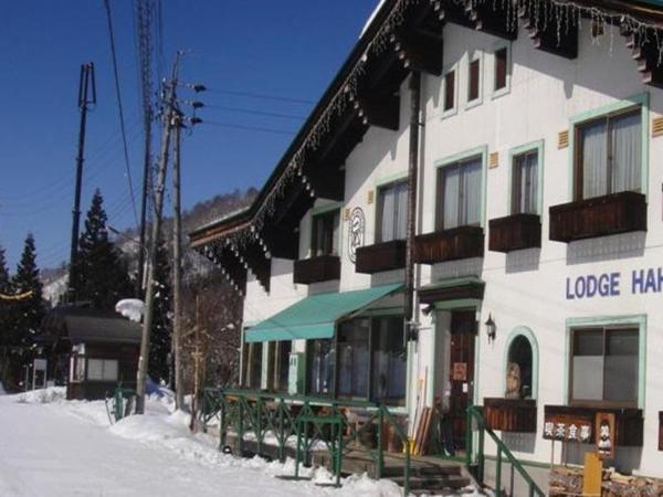 Lodge Hahnenkamm Nagano