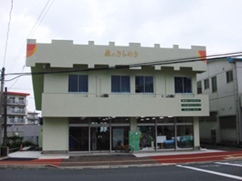 Lodge Mori No Kirameki