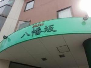 Hotel Hachimanzaka