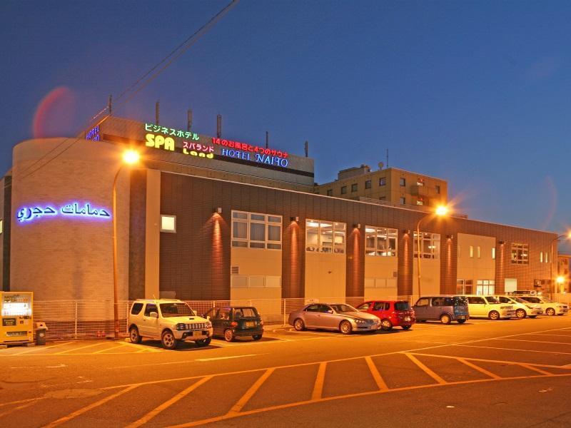 Spa Land Hotel Naito