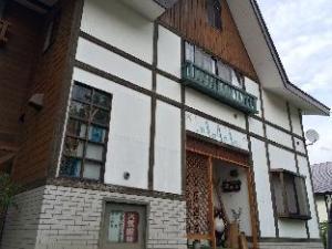 妙高高原山三旅馆 (Myoko Kogen Pension Yamasan)
