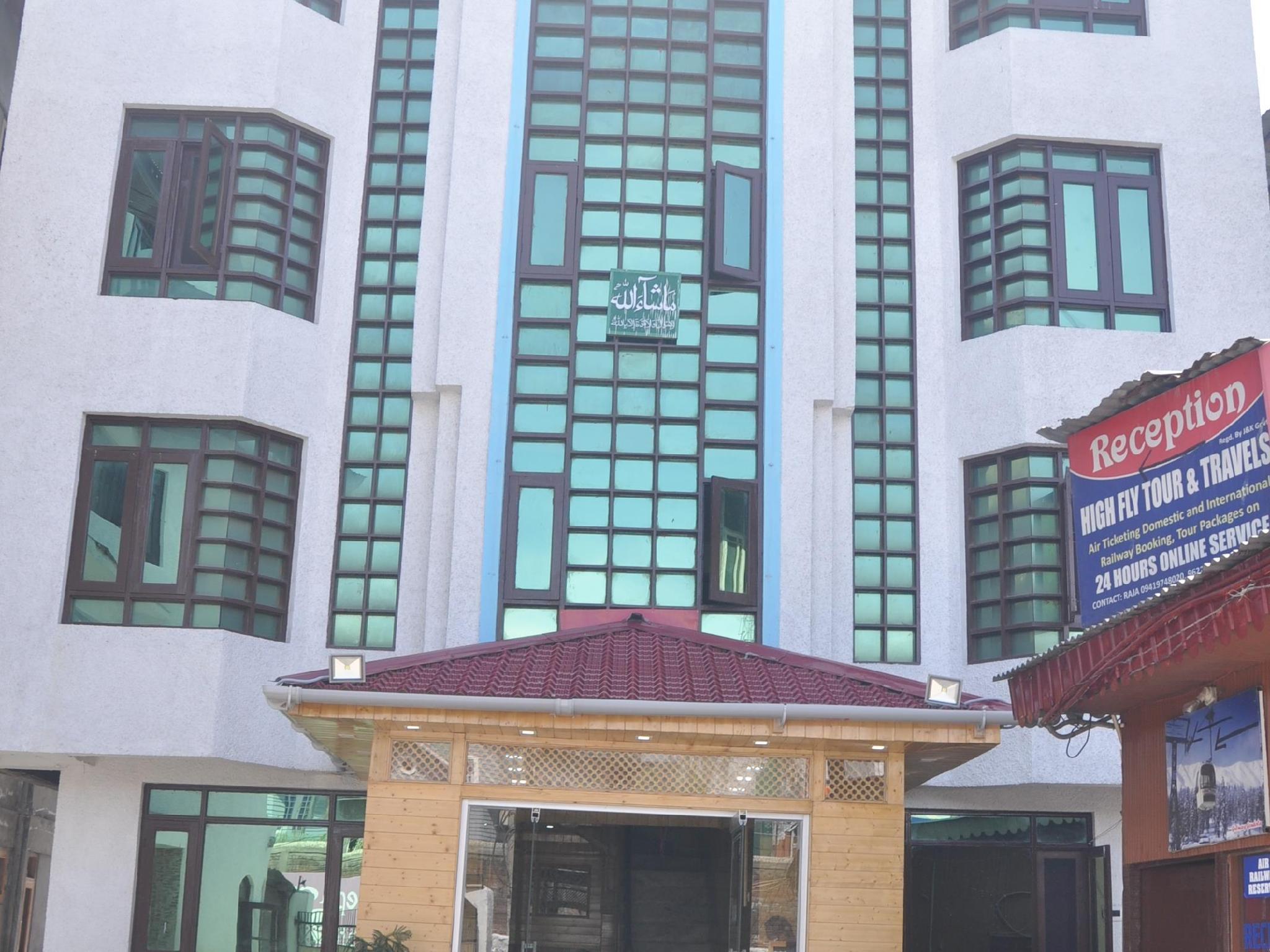 OYO 18872 Hotel Azad