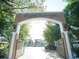 picture 4 of Segara Residencias Subic Bay