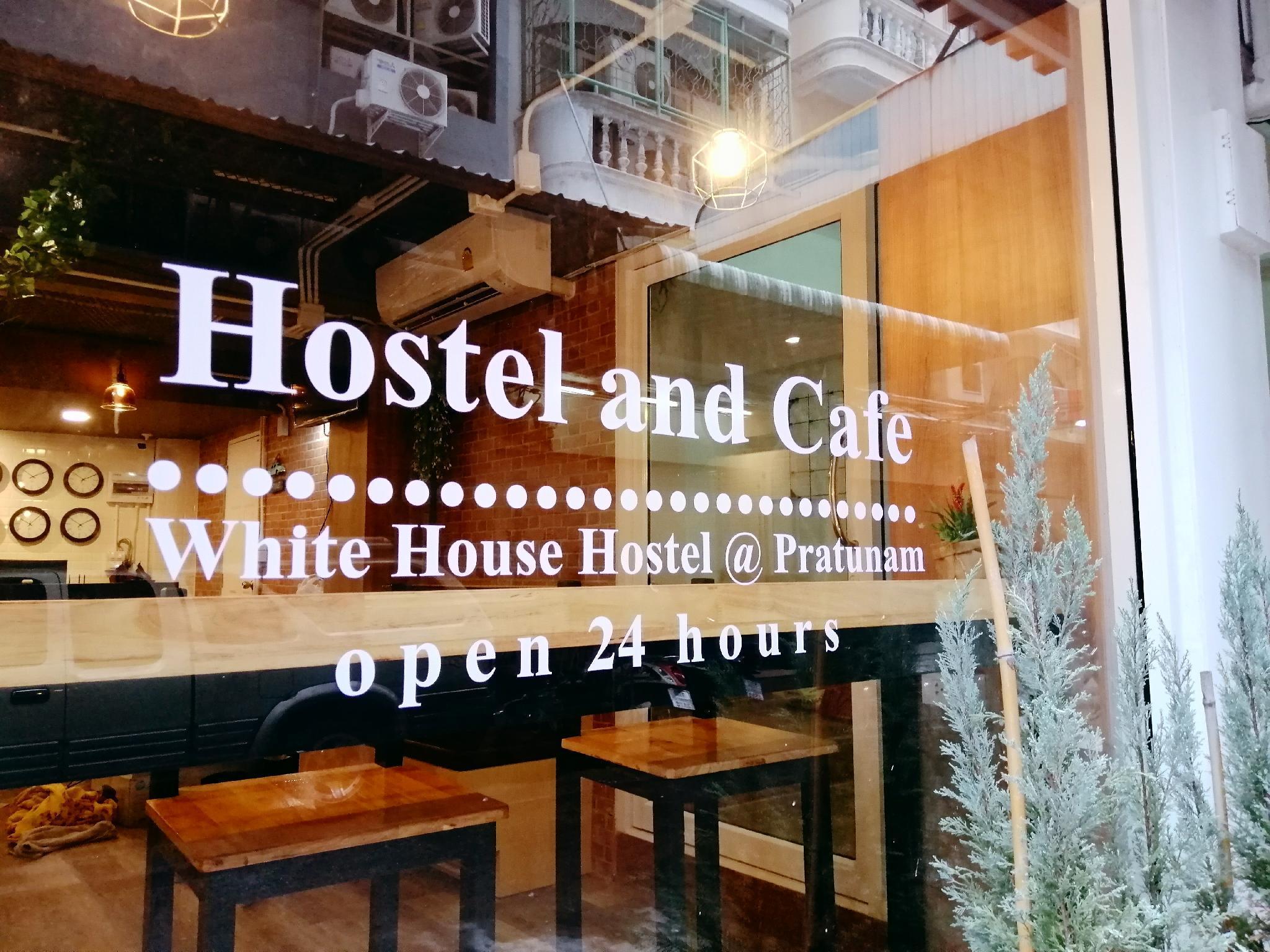 White House Hostel ไวท์เฮาส์ โฮสเทล