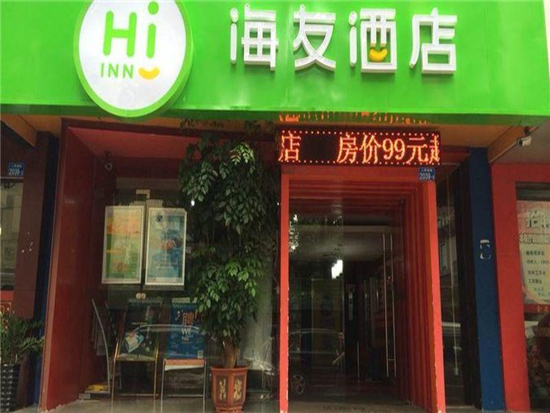 Hi Inn Shenzhen Luohu Port Guomao