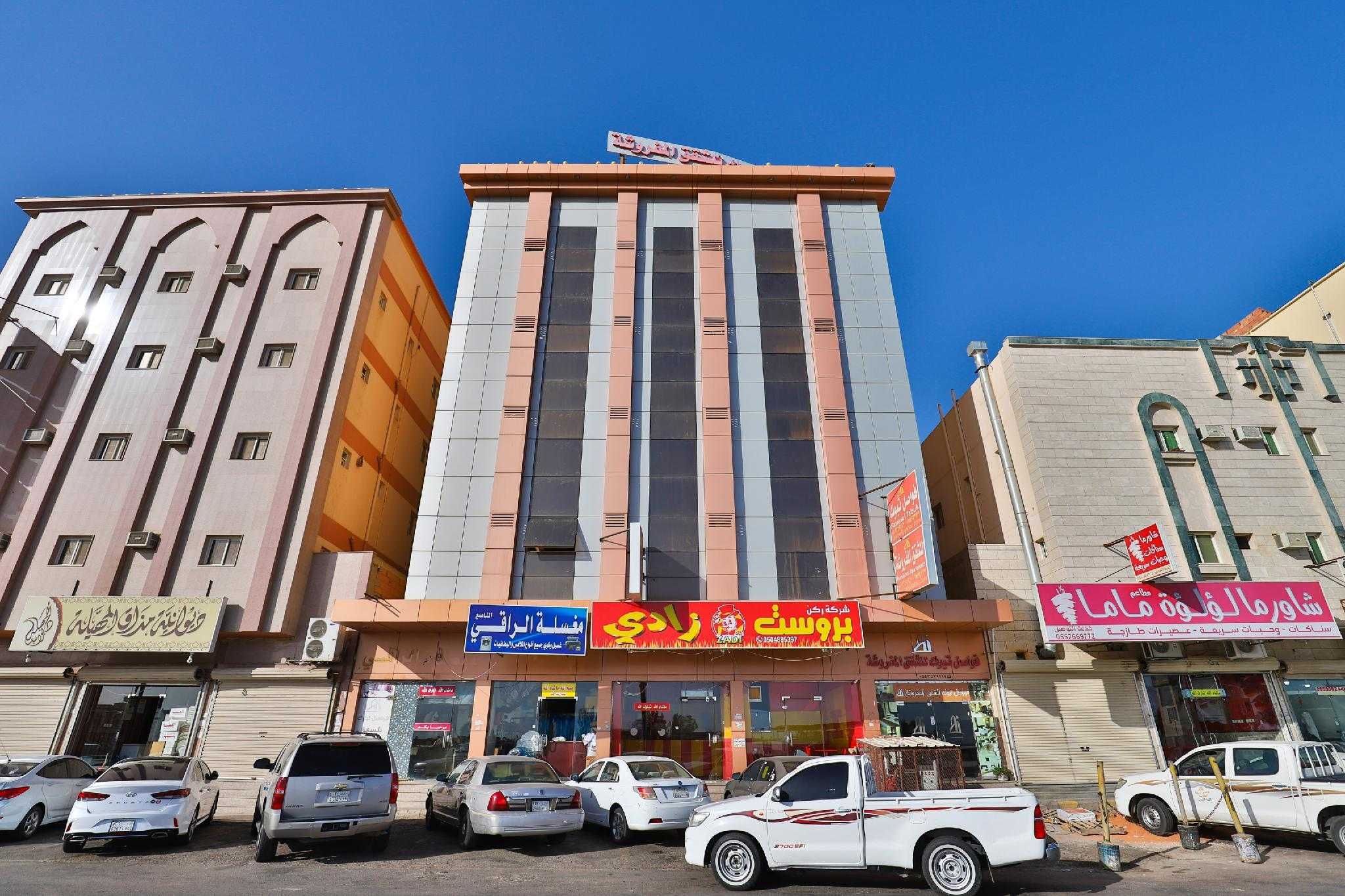 OYO 231 Fawasel Tabuk Hotel Apartment