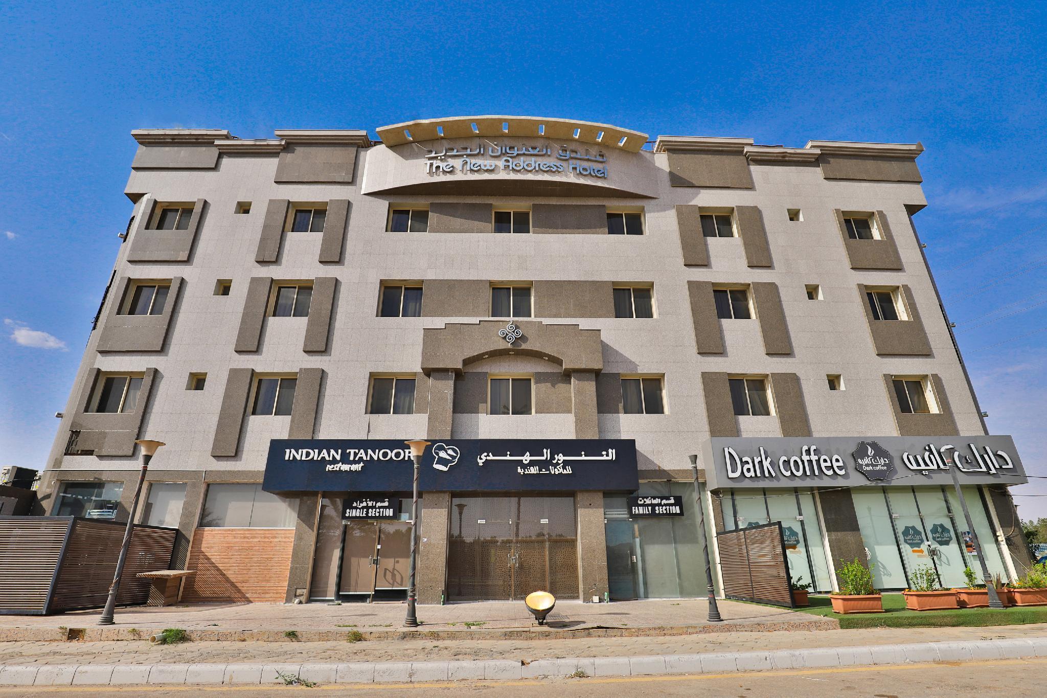 OYO 227 The New Address Hotel