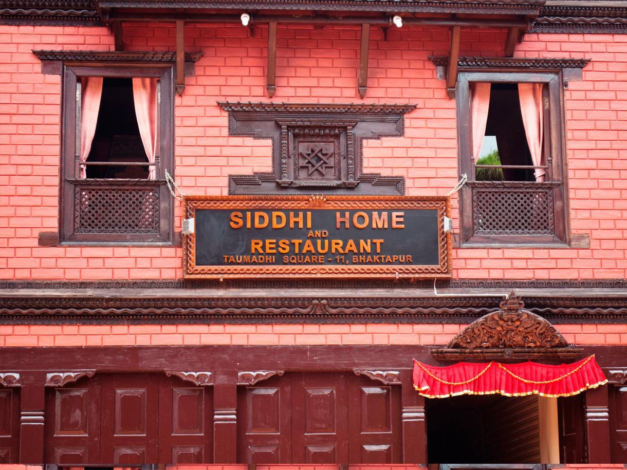 Siddhi Home