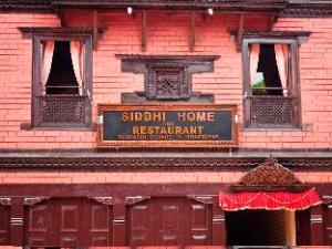 สิทธิ โฮม (Siddhi Home)