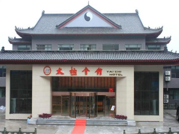 Taichi Hotel Shiyan