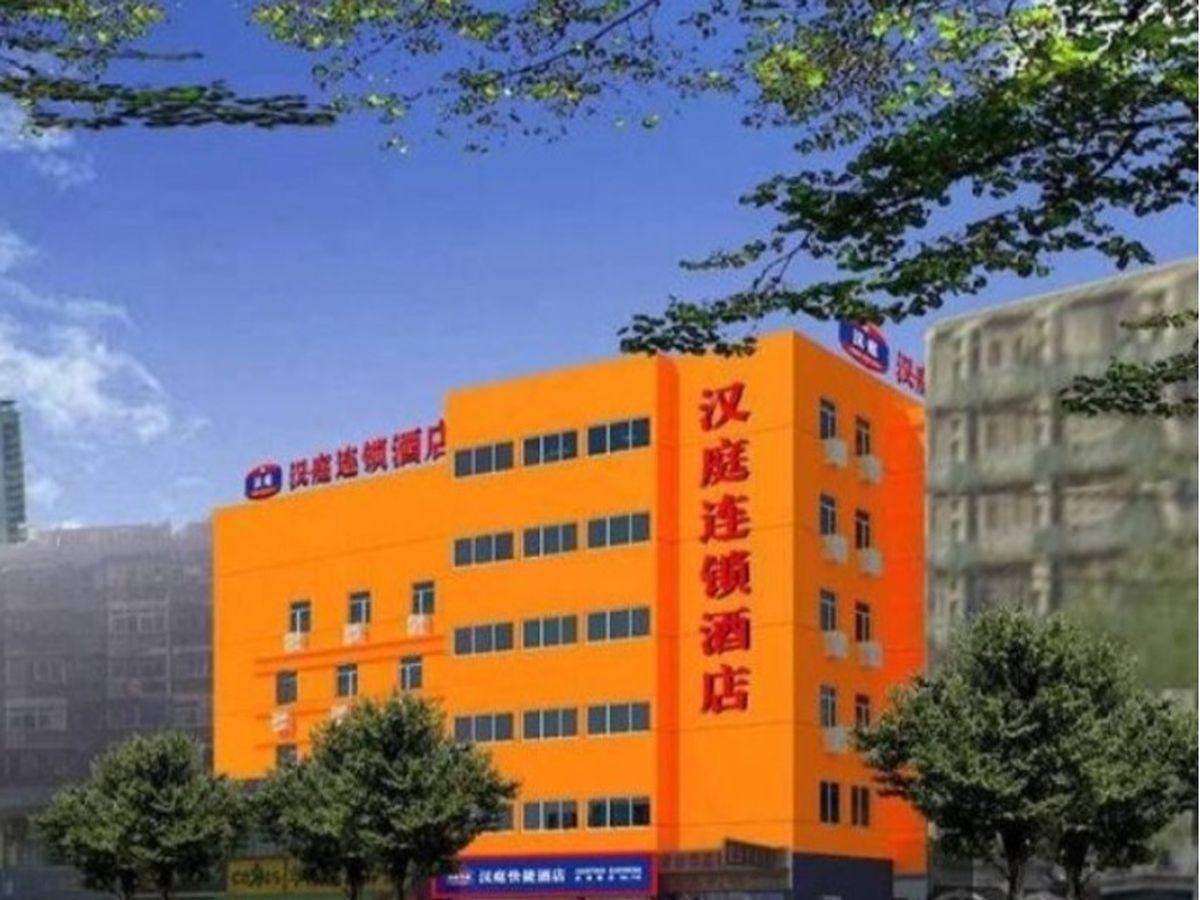 Hanting Hotel Wuchang Railway Statiion
