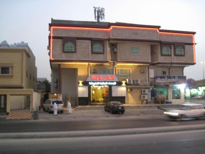 Al Dar Darak Furnished Units 1
