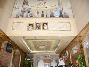 فندق انوار الضيافة (Anwar Al Diyafah Hotel)