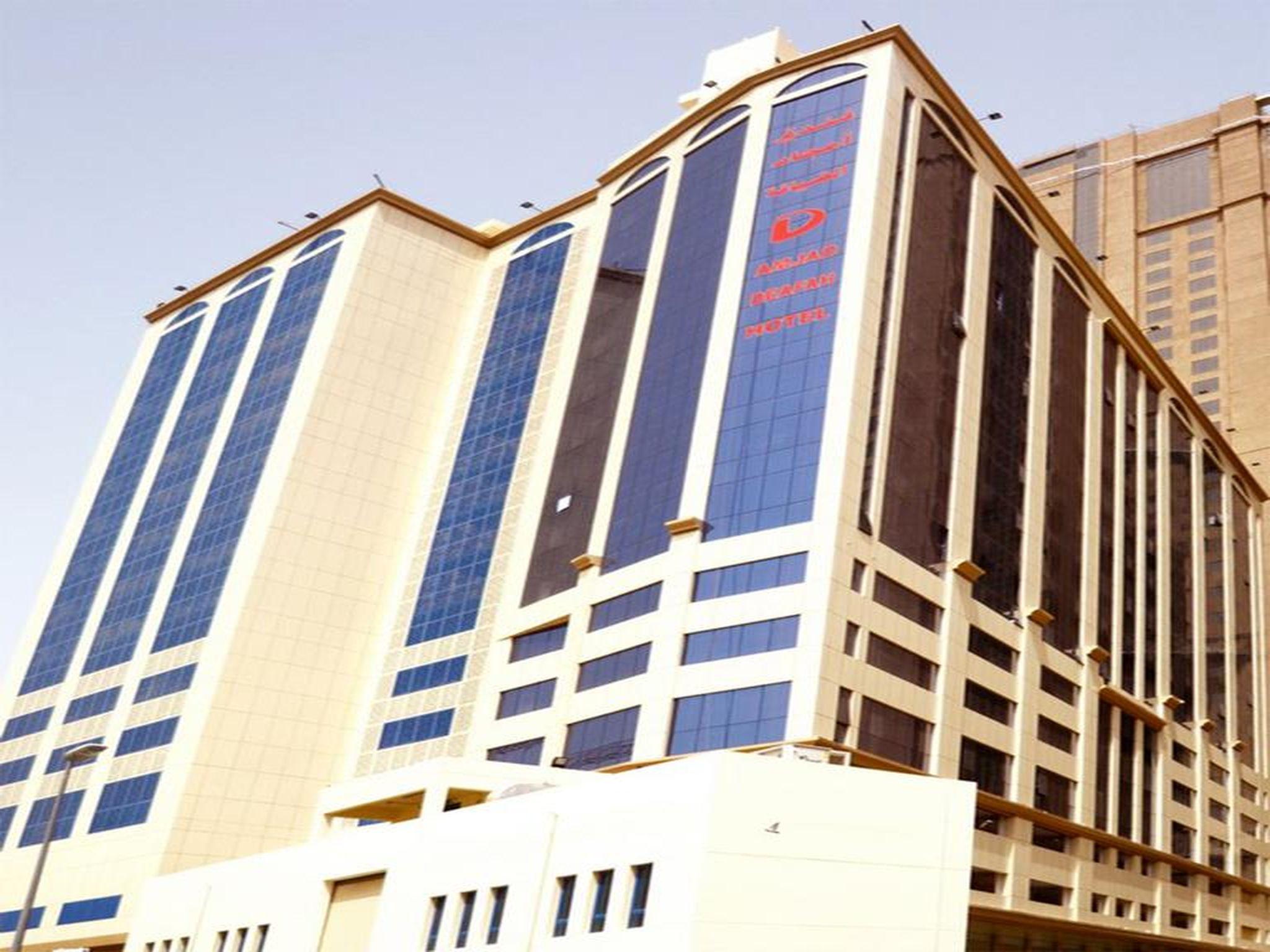 Amjad Al Diyafah Hotel